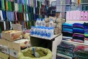 Anadolu Yakasında Hac Malzemeleri